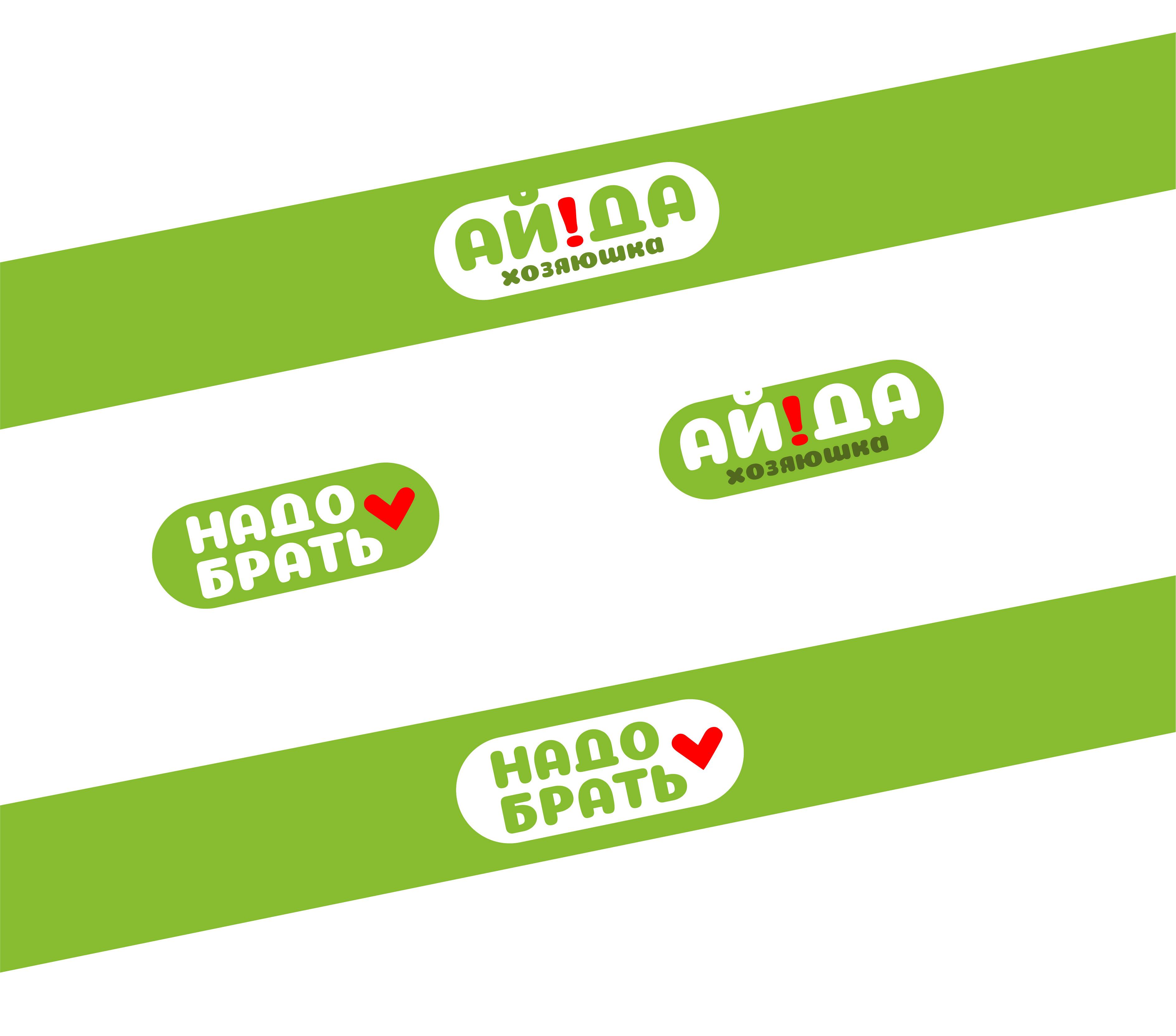 Дизайн логотипа и упаковки СТМ фото f_4495c59f0f7d6304.jpg