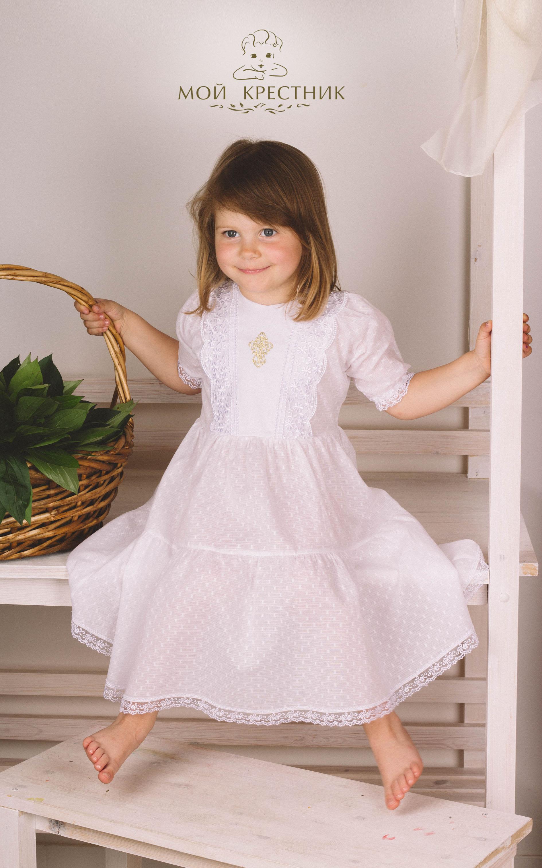 Логотип для крестильной одежды(детской). фото f_4725d4d97d6b21c6.jpg