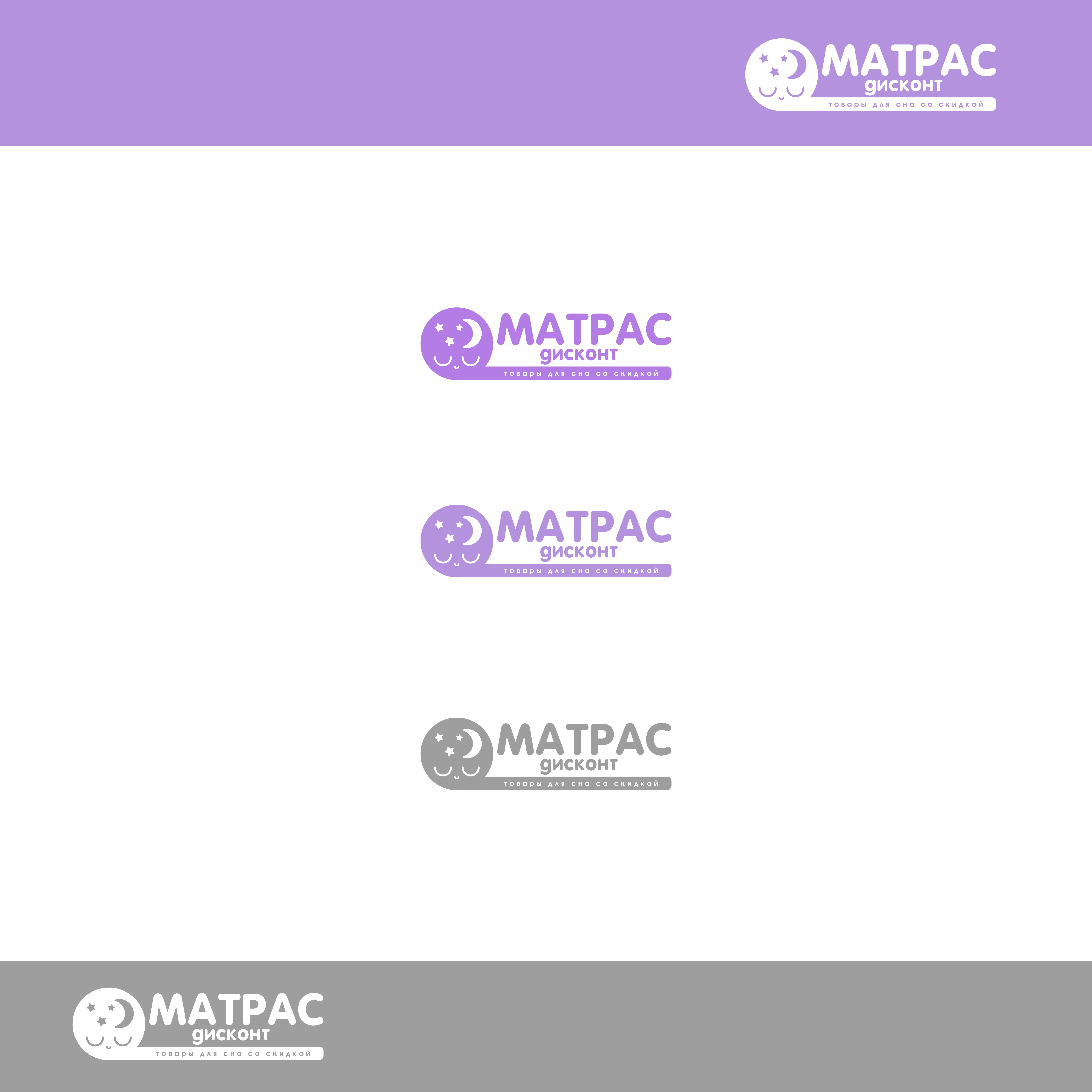 Логотип для ИМ матрасов фото f_5885c87c61053c2c.jpg
