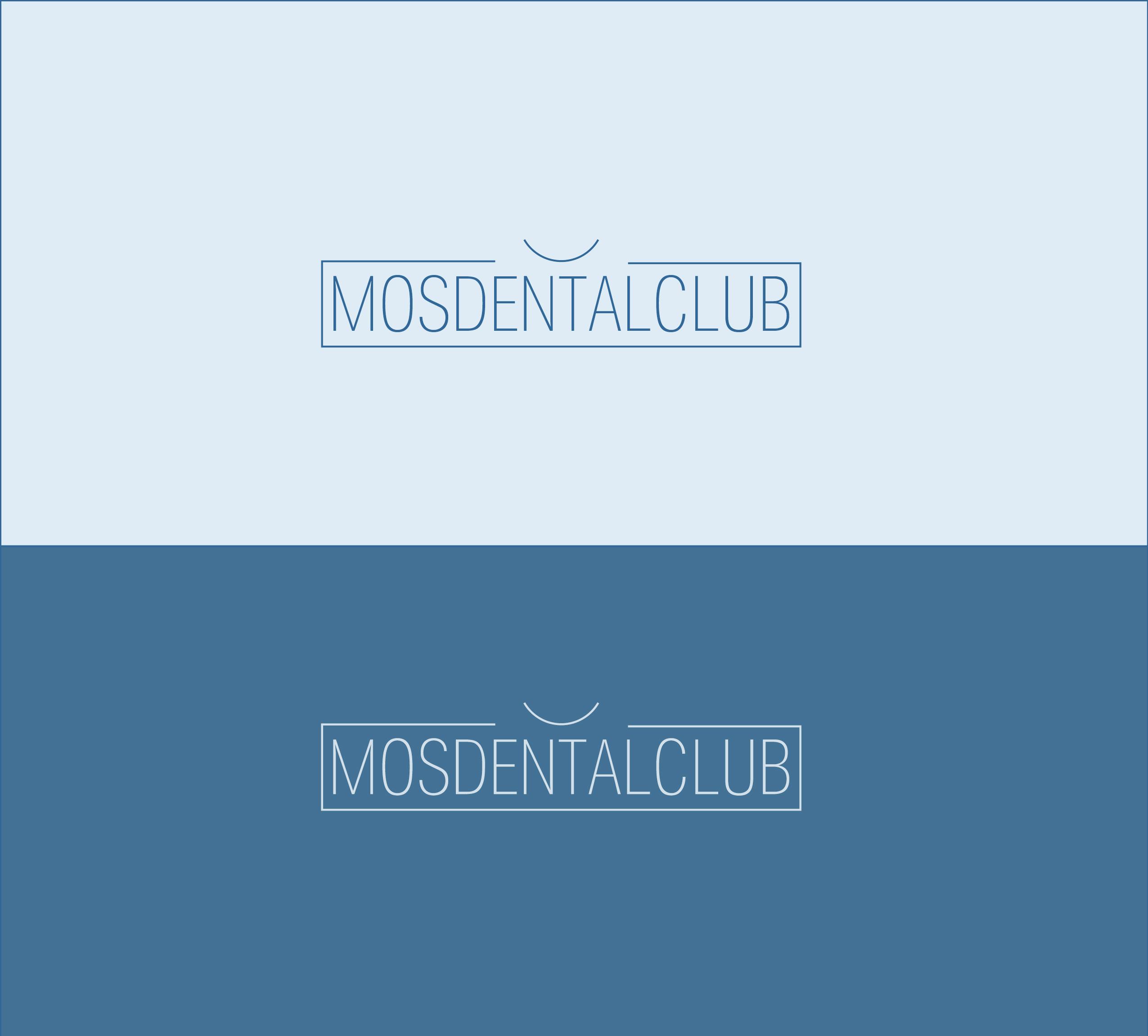 Разработка логотипа стоматологического медицинского центра фото f_5895e48ff1650d10.jpg