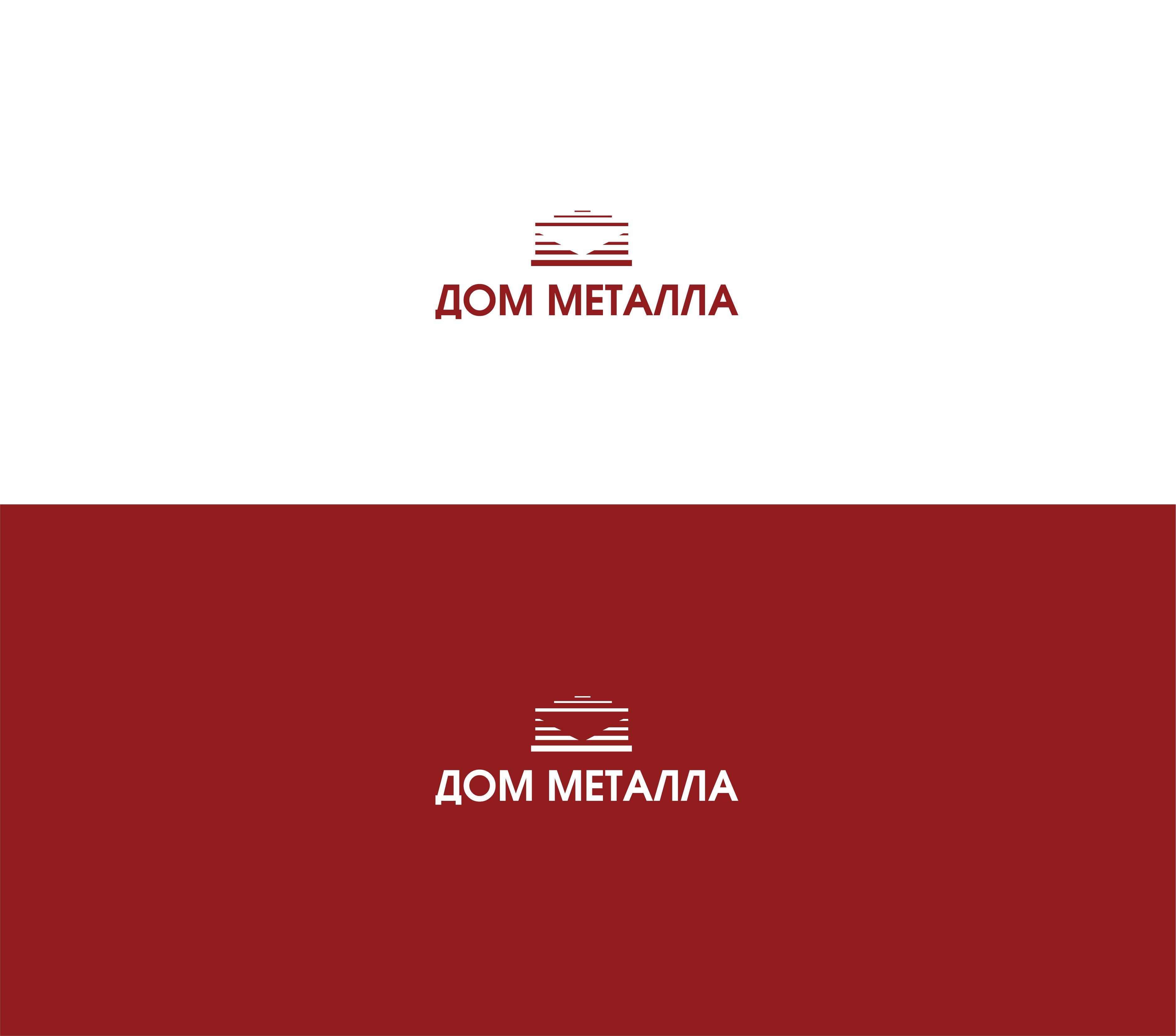 Разработка логотипа фото f_6045c5a0097b94f2.jpg