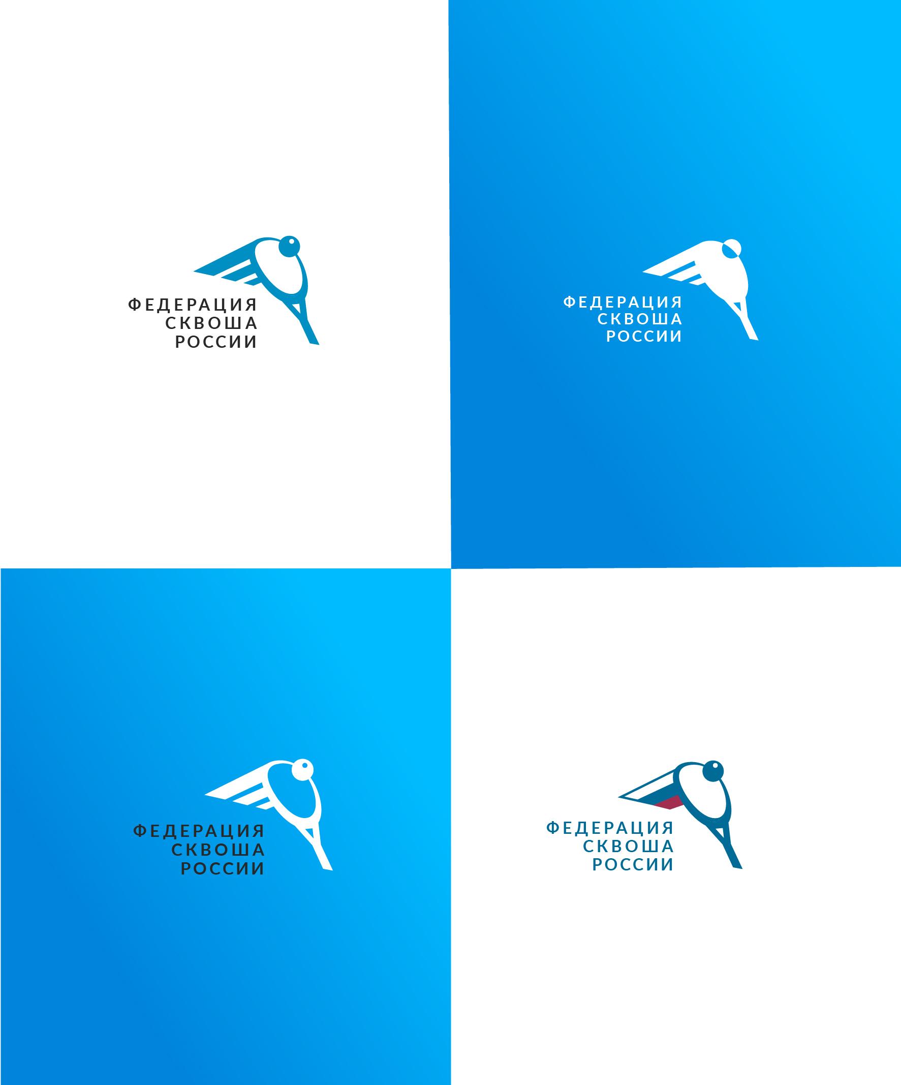 Разработать логотип для Федерации сквоша России фото f_6675f327f0f7d054.jpg