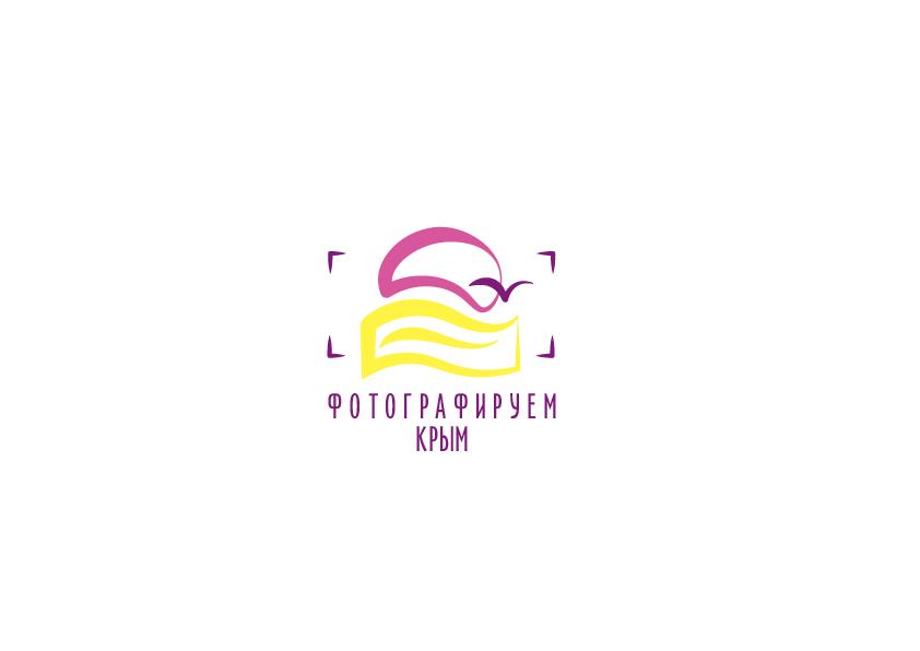 ЛОГОТИП + фирменный стиль фотоконкурса ФОТОГРАФИРУЕМ КРЫМ фото f_6845c068308a47b2.jpg
