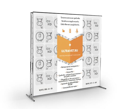 Нужен дизайн постера,  ширина 3 метра, высота 2,5 метра. фото f_7095c0e48a9593fc.jpg