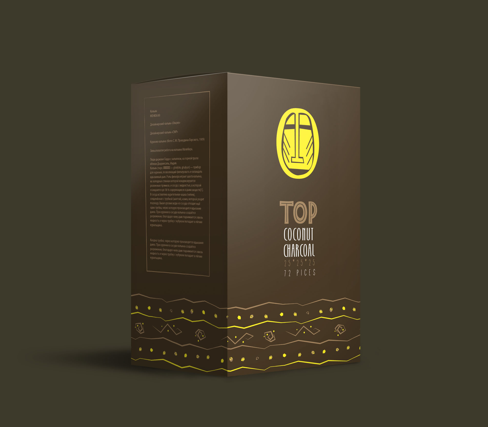Разработка дизайна коробки, фирменного стиля, логотипа. фото f_7415c627beba8744.jpg