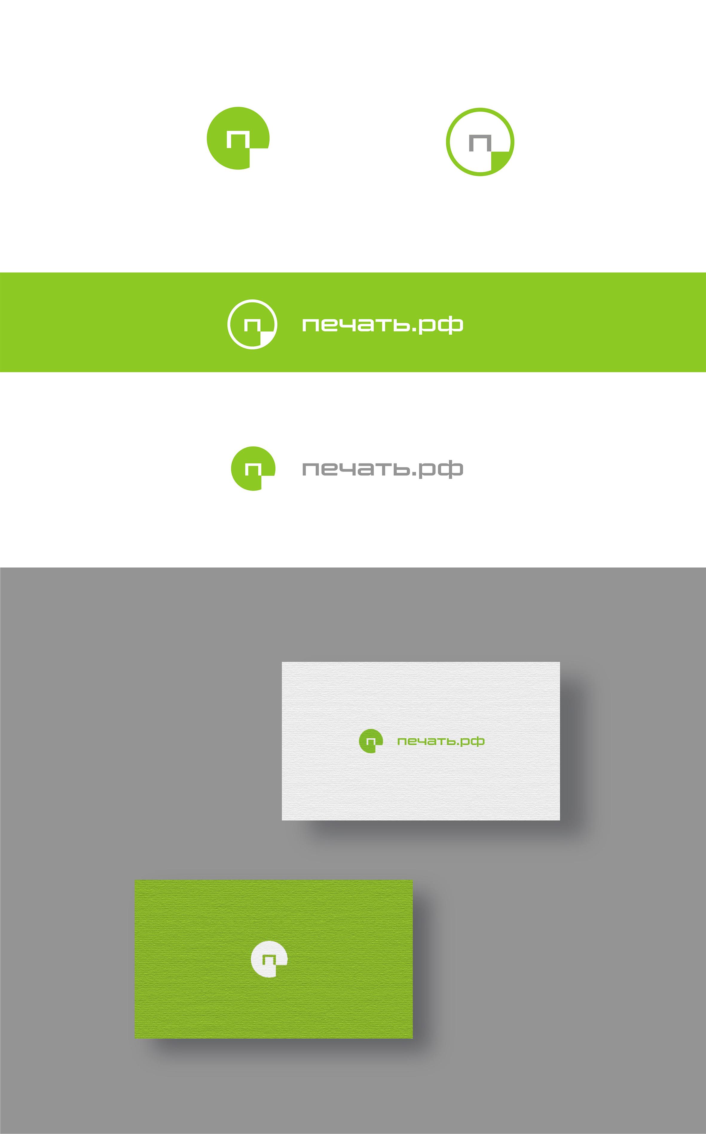 Логотип для веб-сервиса интерьерной печати и оперативной пол фото f_8465d28a8938c571.jpg