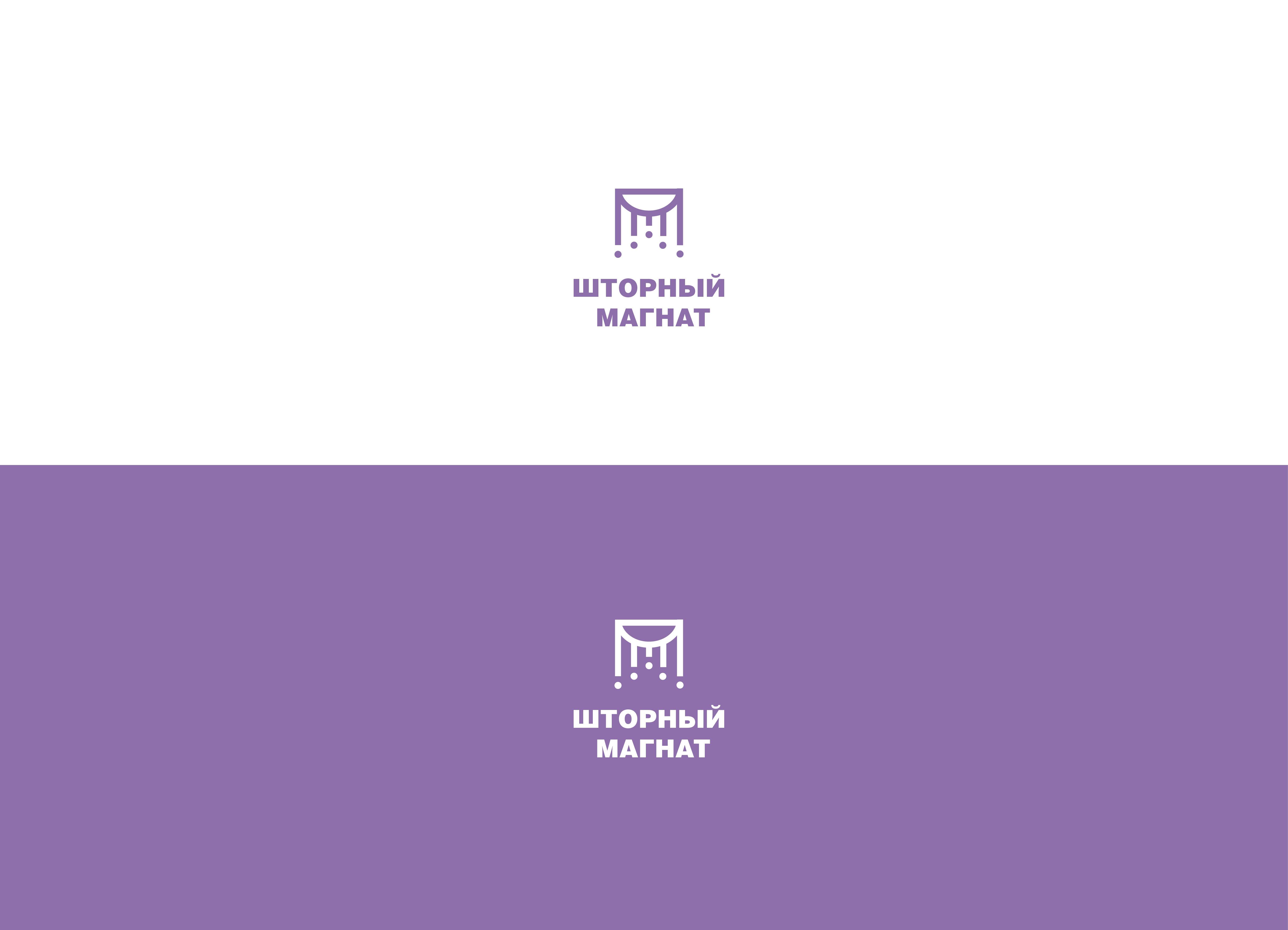 Логотип и фирменный стиль для магазина тканей. фото f_8495cd96c4e2b00e.jpg