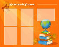 f_2965d0096cdc682b.jpg