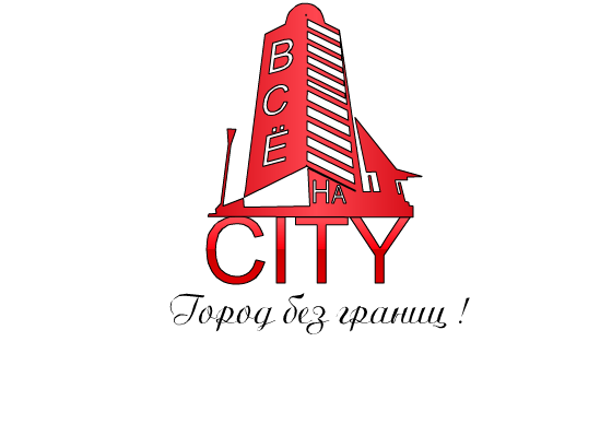 Придумать Название , Слоган , Логотип.  фото f_6385a5c2a8bedfb5.png
