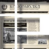 Новостной сайт с ajax загрузкой страниц и эффектом перелистывания