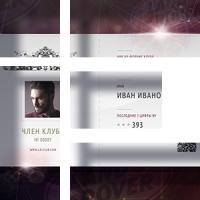 Резиновая верстка онлайн визитки