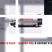 """Резиново-адаптивный сайт """"Гидравлик груп"""""""
