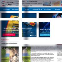 """Верстка сайта для """"Глобал-карт"""""""