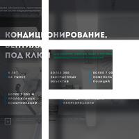 """Лендинг для компании """"ДИФВЕНТ"""""""