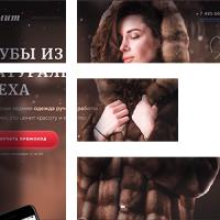 """Резиново-адаптивный лэндинг продажи шуб """"Румит"""""""