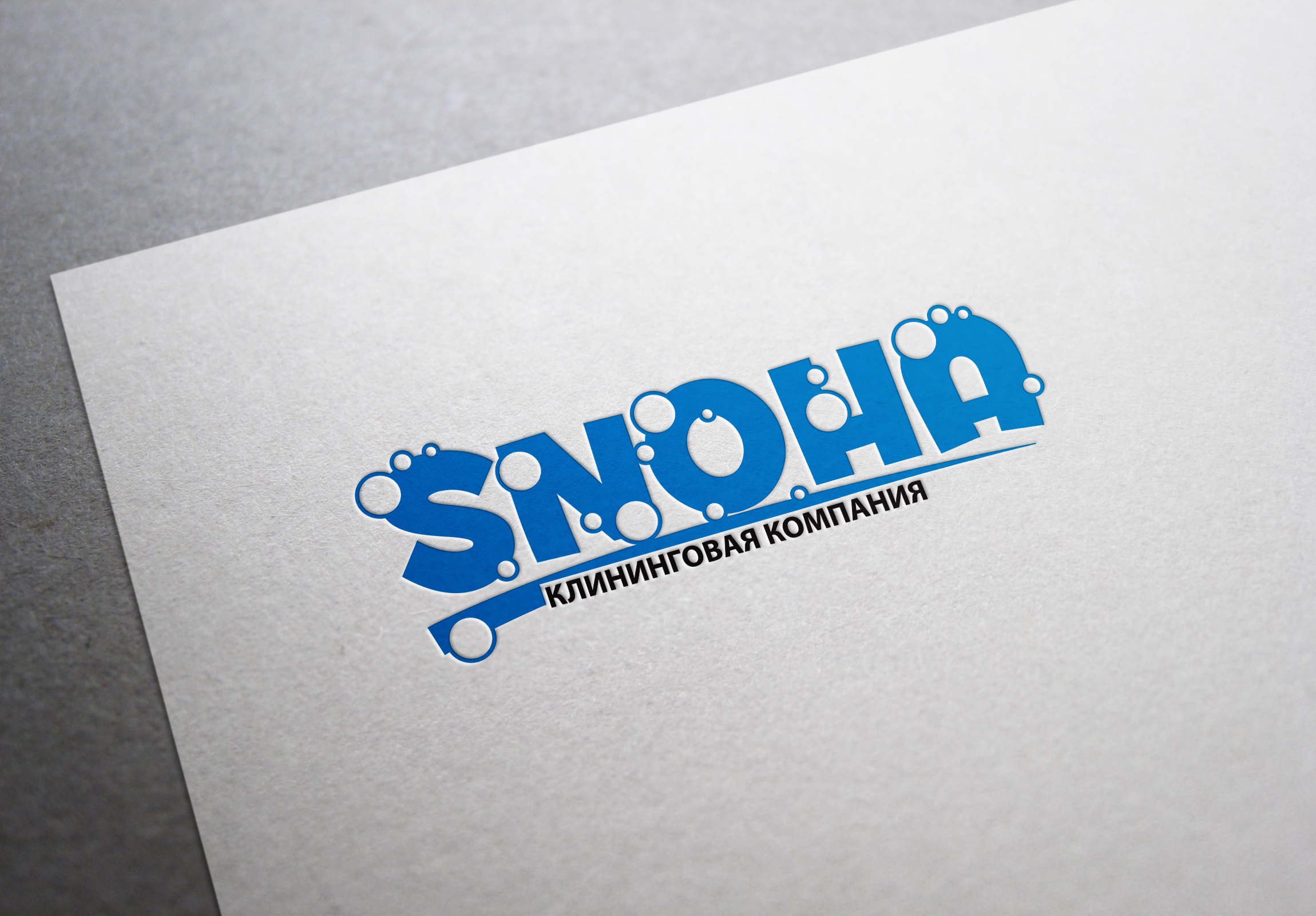 Логотип клининговой компании, сайт snoha.ru фото f_47854a16aa9cb5fa.jpg