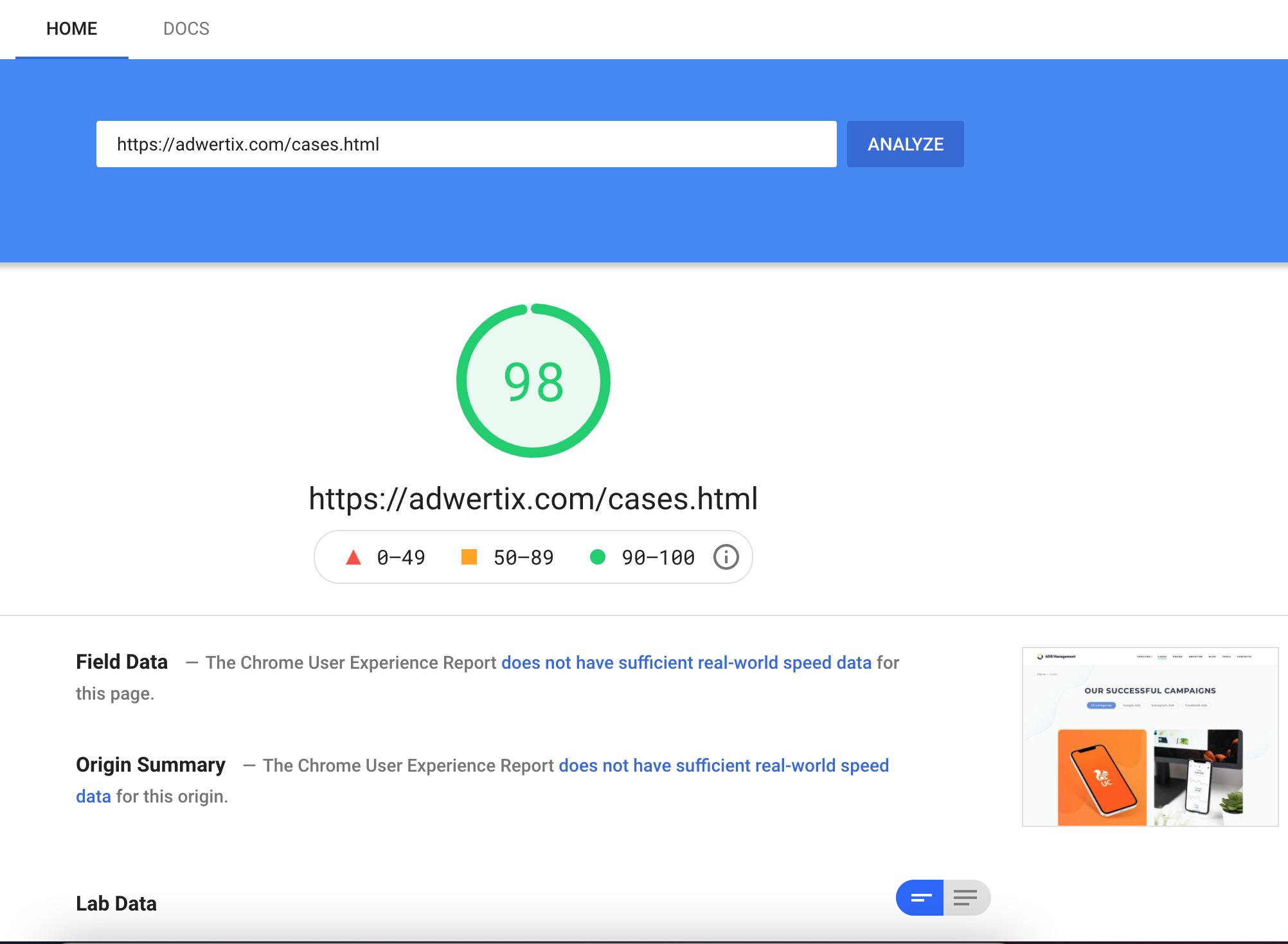 Вёрстка под PageSpeed Insights