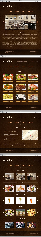 Сайт ресторана на MODX