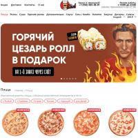 Магазин суши/пицца