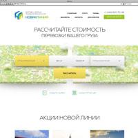 Сайт транспортной компании на MODX