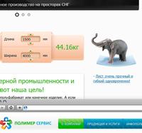 Визитка - 20 000р