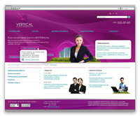 Сайт визитка компании vertical