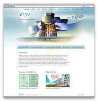 "Сайт визитка компаниии ""NSK"""