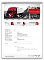 Сайт визитка транспортной компании ( MODx EVO)
