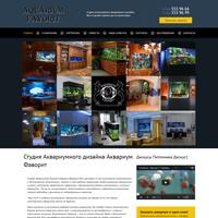 Сайт-каталог на MODX