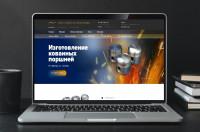 Автотехнология Мами - сайт-визитка