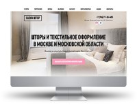 "Landing page ""Салон штор"""