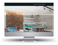 "Landing page ""House"""