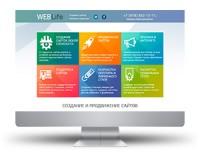 """Landing page """"weblife"""""""