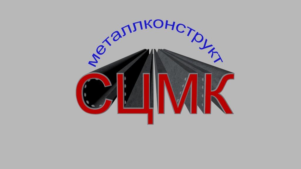 Разработка логотипа и фирменного стиля фото f_0715ad65ad3dfdcc.jpg