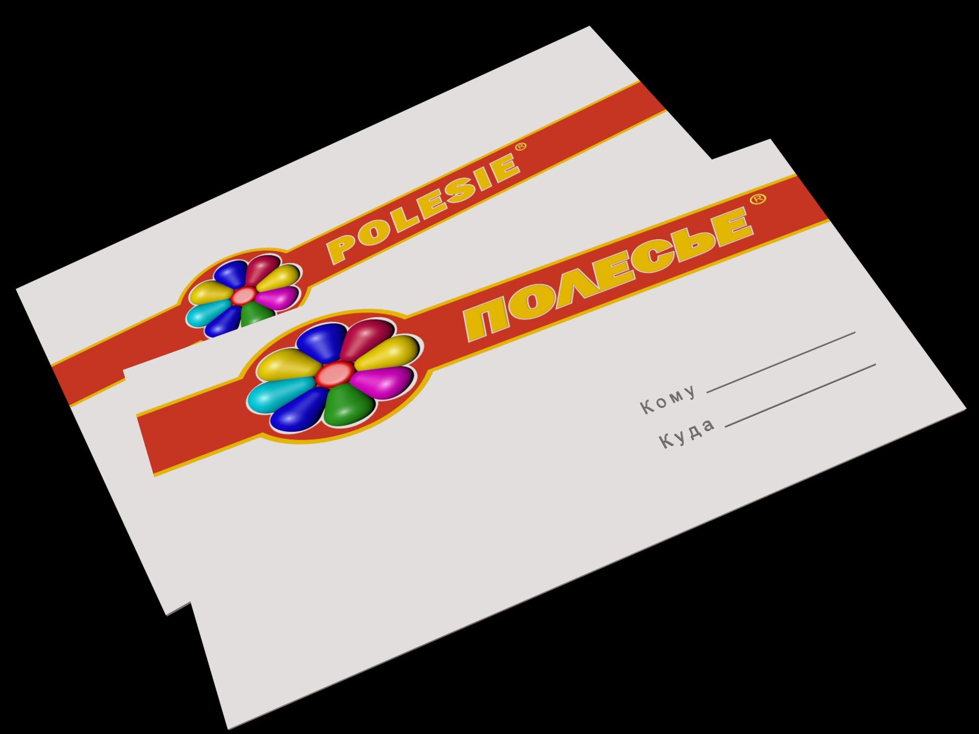 Разработка фирменного стиля на основании готового логотипа фото f_1995ab2a0059c7f5.jpg