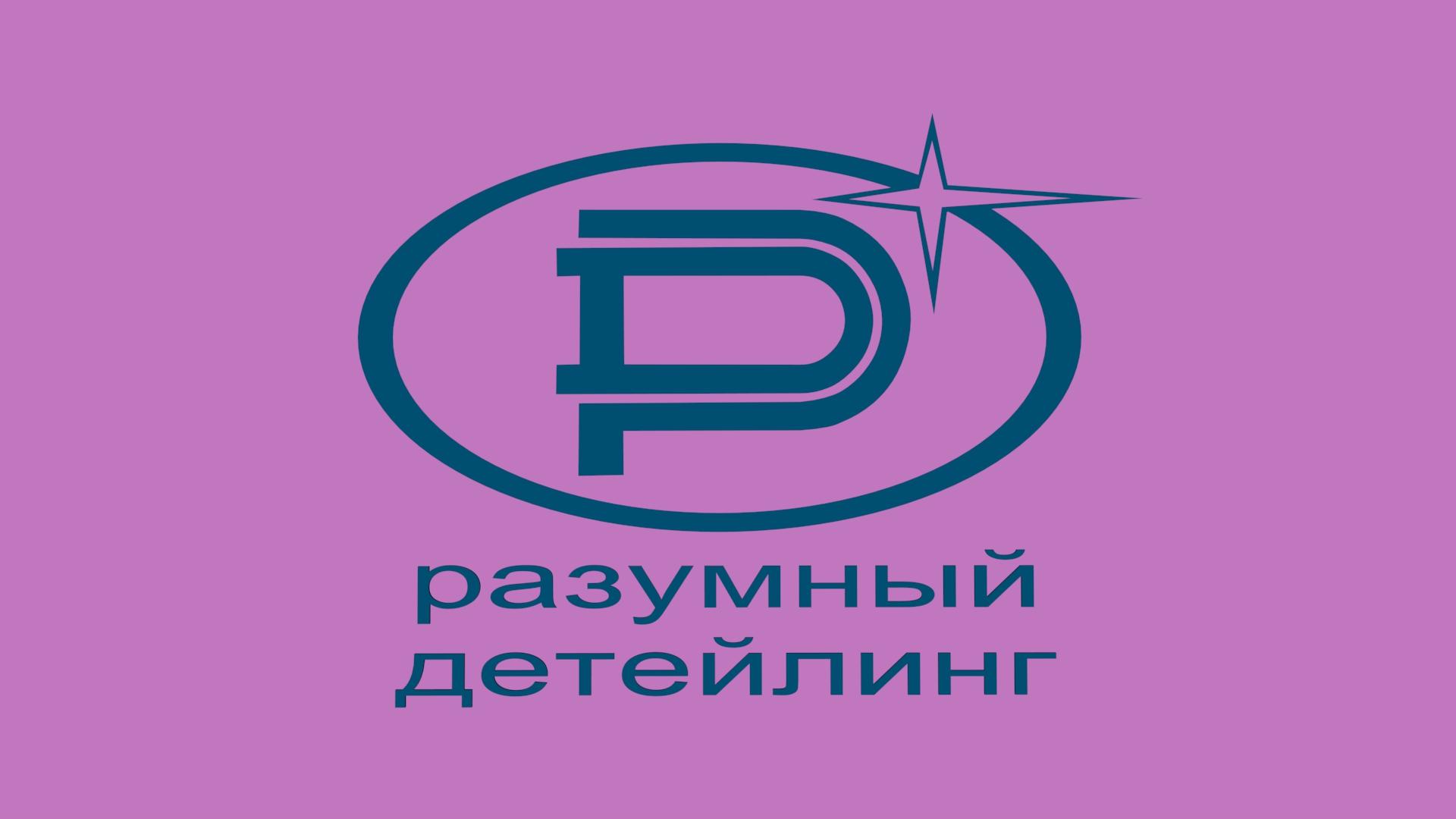 Ребрендинг логотипа  фото f_4195ae22304870b7.jpg