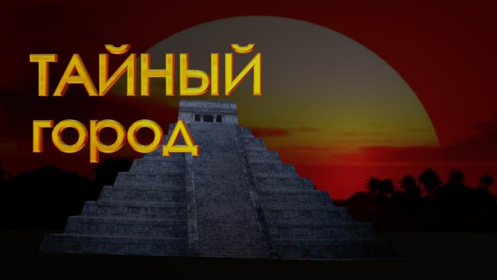 Разработка логотипа и шрифтов для Квеста  фото f_6735b4a7ce880024.jpg