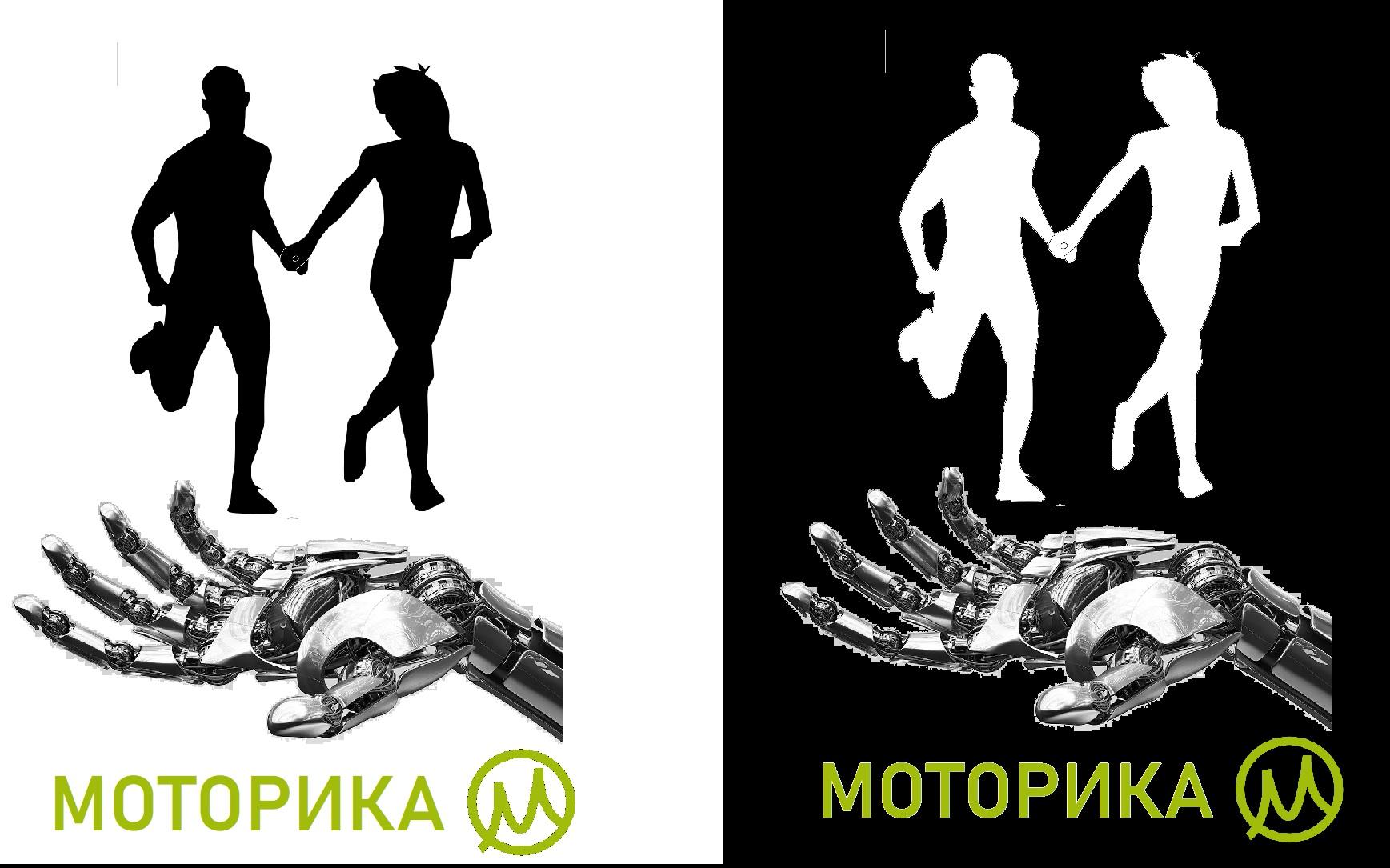 Нарисовать принты на футболки для компании Моторика фото f_50060a1415bbe254.jpg