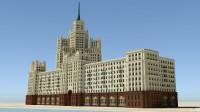 Низкополигональные здания.Набережная реки-Москвы