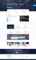 Дизайн и верстка сайта Рублик (Консалтинг и аутсорсинг)