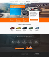 Дизайн и верстка сайта для АбсолютБанка