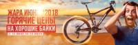 Баннер для сайта о продаже велосипедов