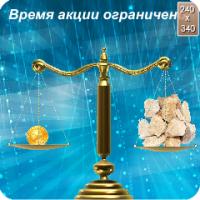 Баннер сайта nerud-24.ru
