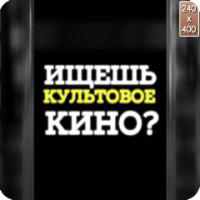 Баннер #2 реклама проекта YOMI.ru на сайте www.muz-tv.ru