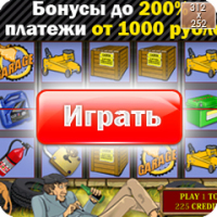 Баннер для онлайн казино №1