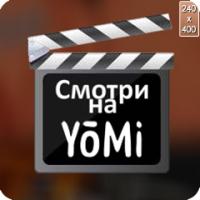 Баннер #1 реклама проекта YOMI.ru на сайте www.muz-tv.ru
