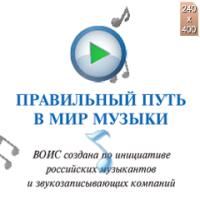 Музыкальный банер с эффектом при наведении