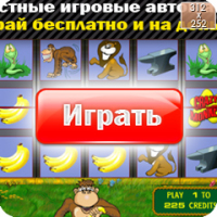 Баннер для онлайн казино №2