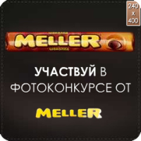 Брендирование сайта МУЗ-ТВ, конкурс от Meller