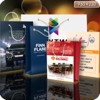 Флеш-шапка слайдер для сайта по производству пакетов. №2 (+ 5 пакетов)
